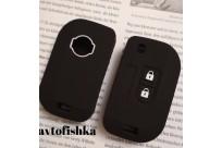 Силиконовые чехлы на ключи Nissan Teana,X-Trail,Tiida,Qashqai,Patrol и др.