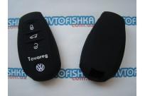 Силиконовый чехол на ключ Volkswagen Touareg