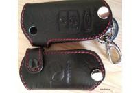 Кожаный чехол на ключ MAZDA 2 и 3 кнопки